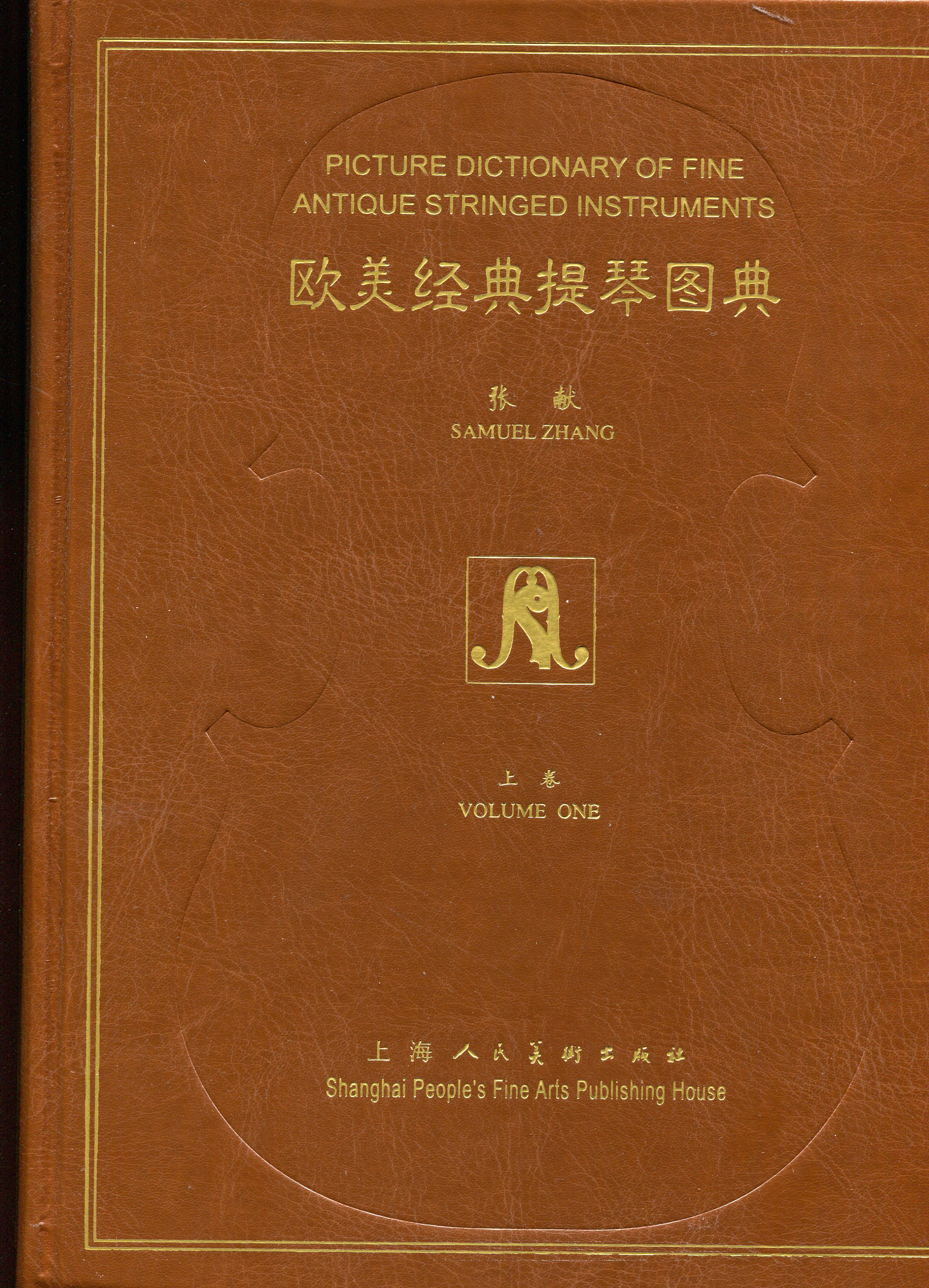 S. Zhang: Picture Dictionary of Fine String Instruments